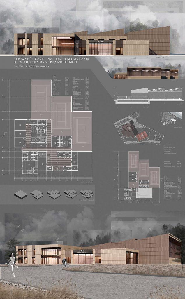 طراحی معماری